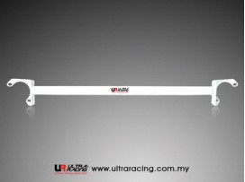 Nissan Skyline R33/R34 UltraRacing Front Upper Strutbar