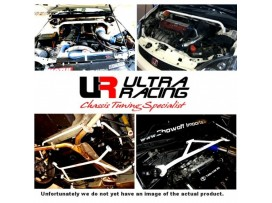 Toyota Celica 94-99 ST205 GT4 UltraRacing Front Swaybar 19mm